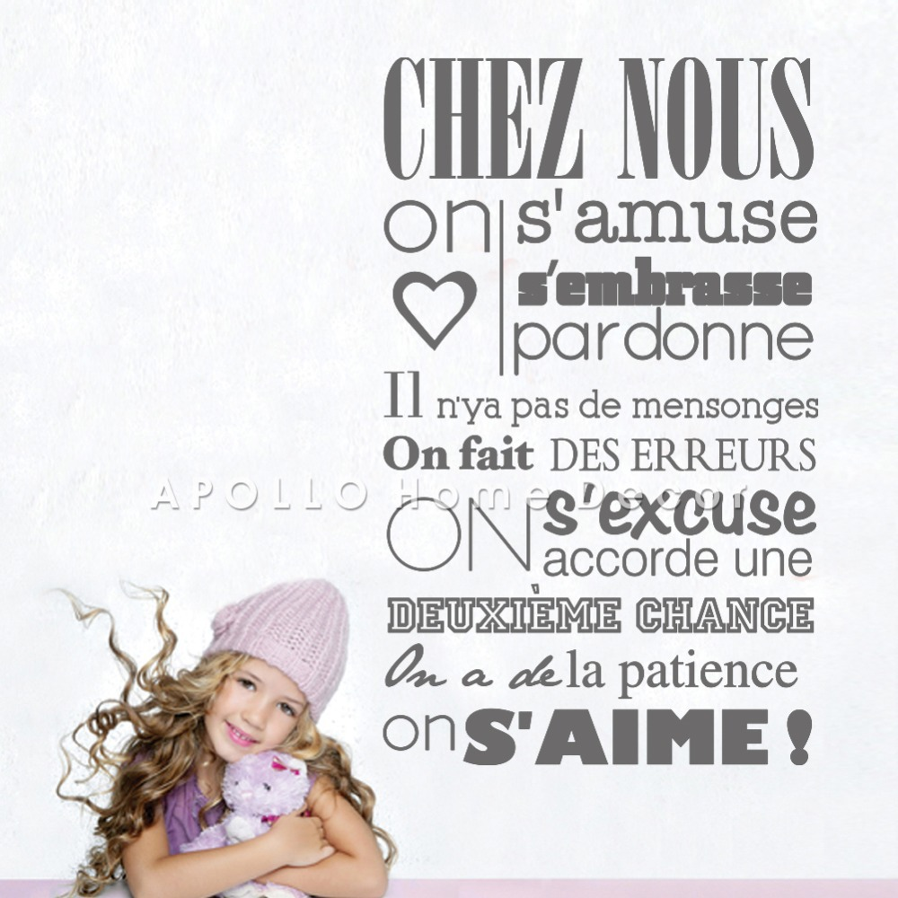 famous quote house french version vinyl quote wall hepburn quote decal vinyl wall sticker art celebrity famous ebay