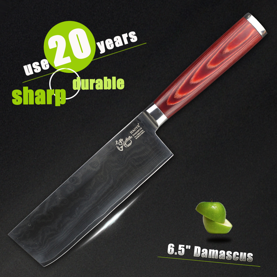 mincing knife promotion shop promotional mincing knife kitchen knives stainless steel cut selected meat household sharp