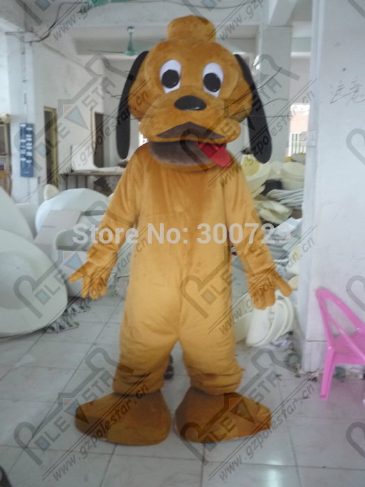 Pluto Dog Costume for Dogs Promotion