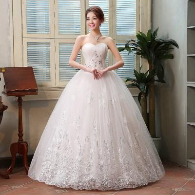 2015 New Wedding Dress Korean Style Sweet Princess Wedding ...