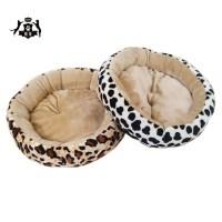 Leopard Dog Bed Promotion-Shop for Promotional Leopard Dog ...