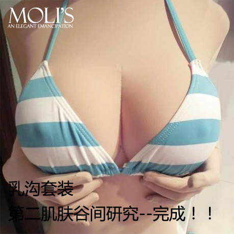 silicone female bodysuits