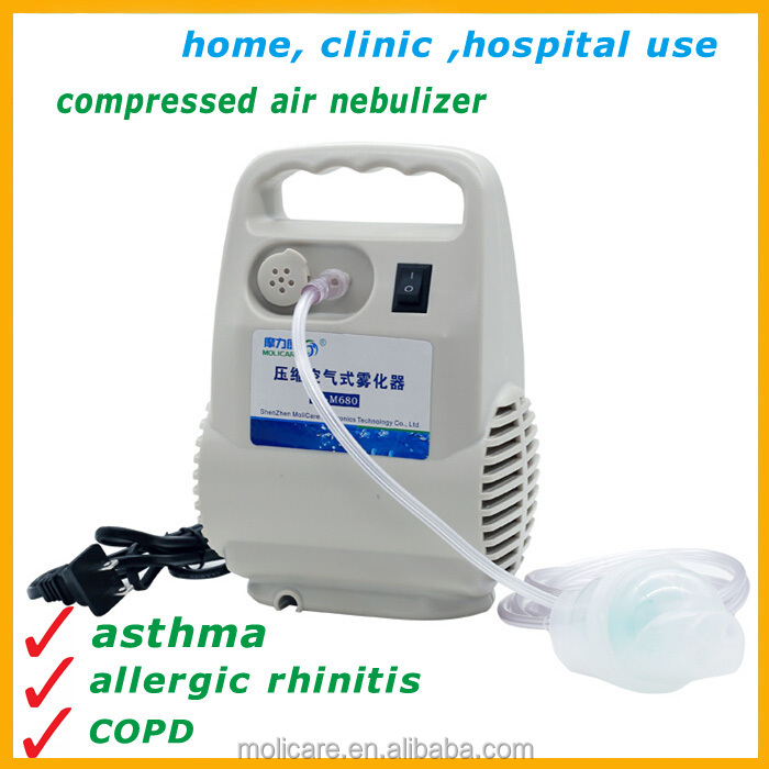 nebulizer machine cvs