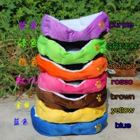 Popular Strawberry Dog Bed-Buy Cheap Strawberry Dog Bed ...