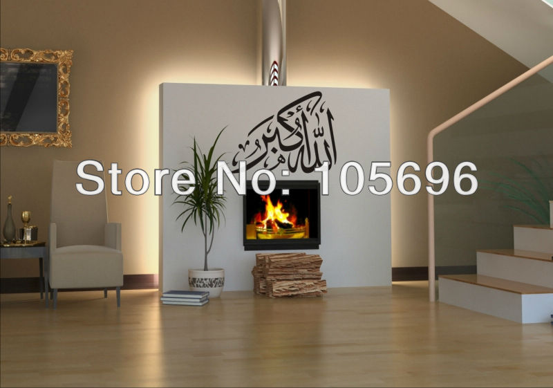 aliexpress buy customized wall sticker home decor islam design custom wall stickers wall art quotes designs gemma duffy