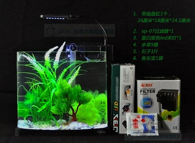 Small glass fish tank aquarium mini fish tank fish tank small turtle