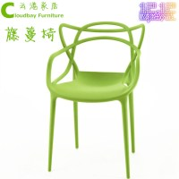 Vines chair simple modern plastic chairs outdoor leisure ...