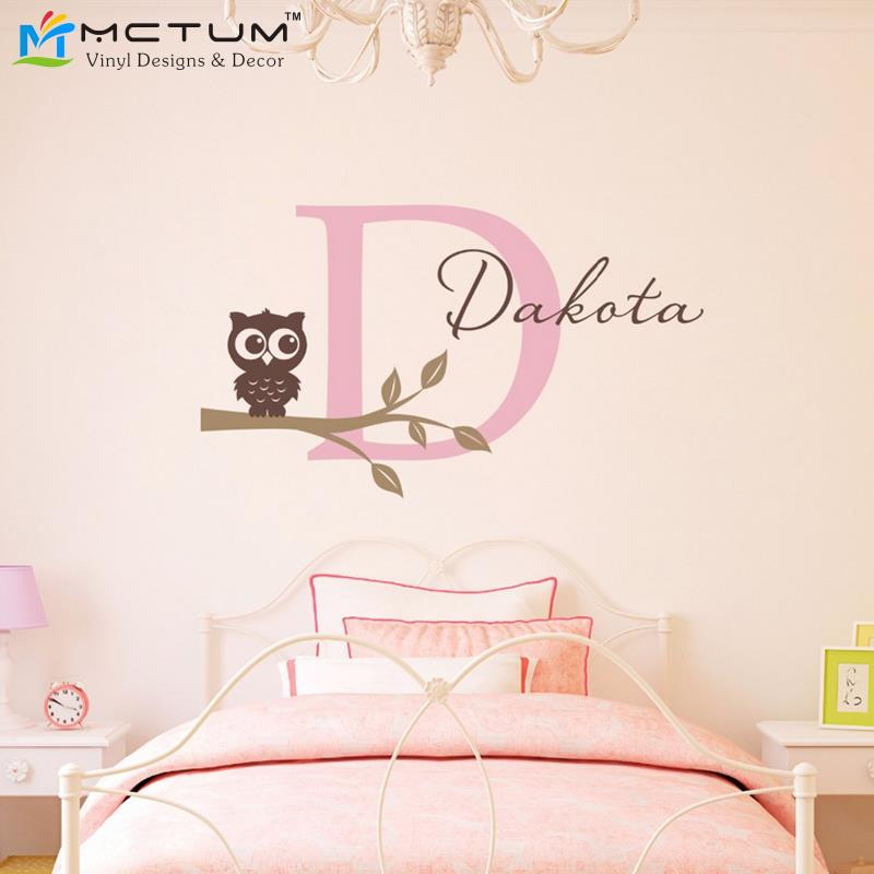 wall decals personalized initial wall stickers girl nursery wall art sticker baby room nursery boy girl bedroom funny elephant