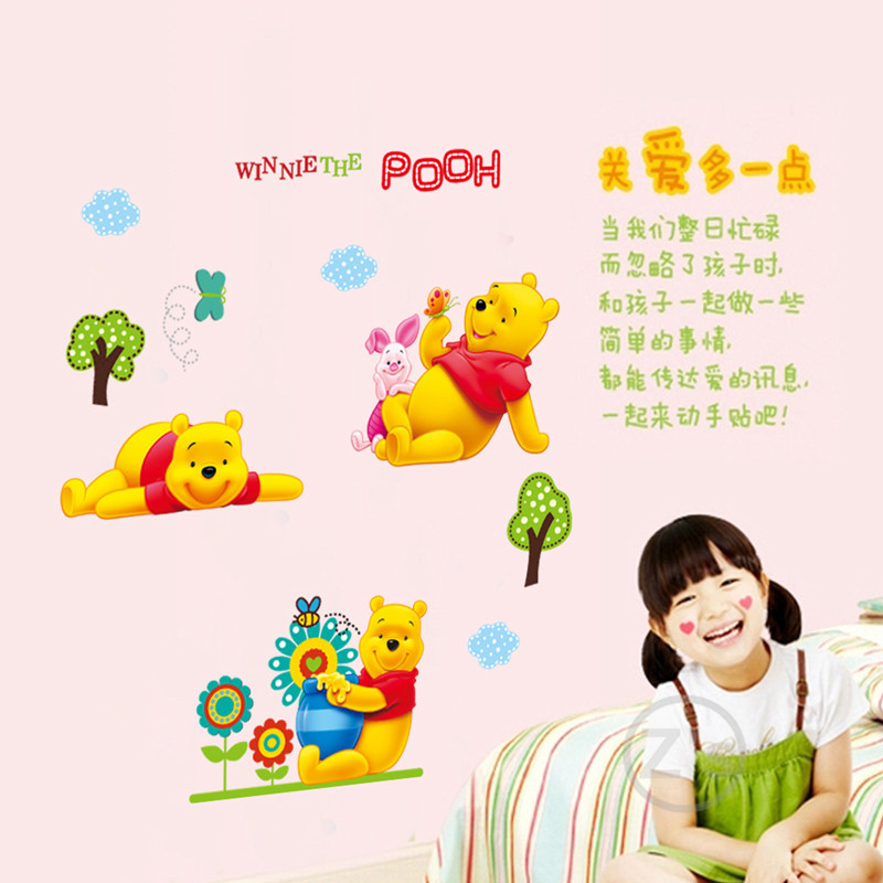 winnie pooh wall sticker home decor cartoon decal children home winnie pooh tigger nursery wall sticker