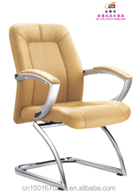 Modern Yellow High Back Leather Office Chair Without ...
