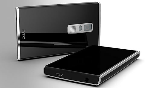 Concepto HTC HDD
