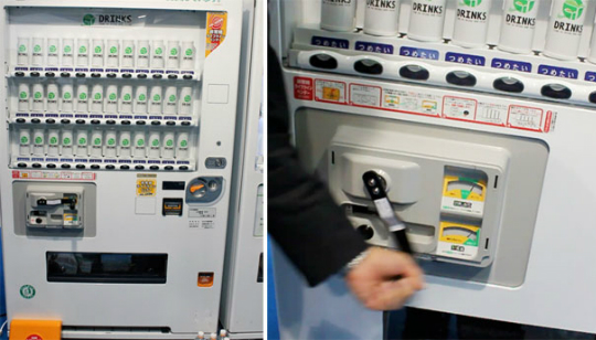 Máquina Dispensadora para emergencias
