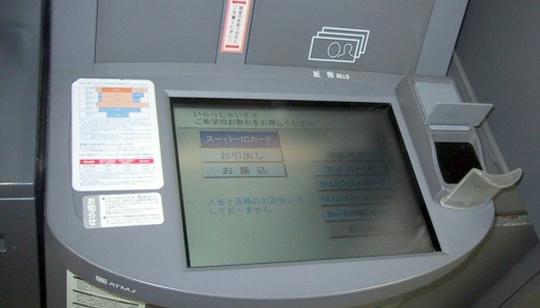 ATM Biométrico