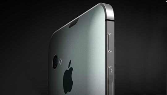 iPhone 5 Metal Liquido