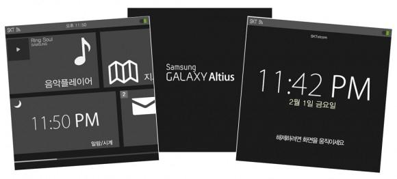 Samsung Galaxy Altius