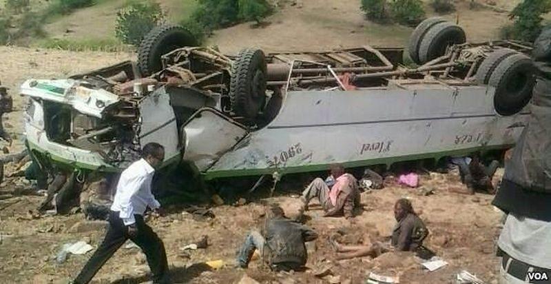 AutomobileAccident2015_3