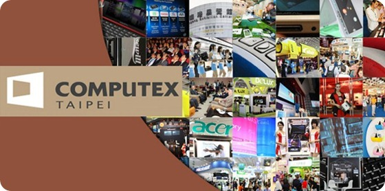computex_taipei_2011