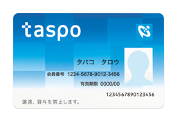 tas-card