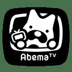【解決】AbemaTVアプリが起動しない/視聴できないバグ不具合障害の対処設定方法