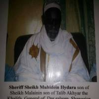 80 Year old Imam Detained by Gambian Authorities