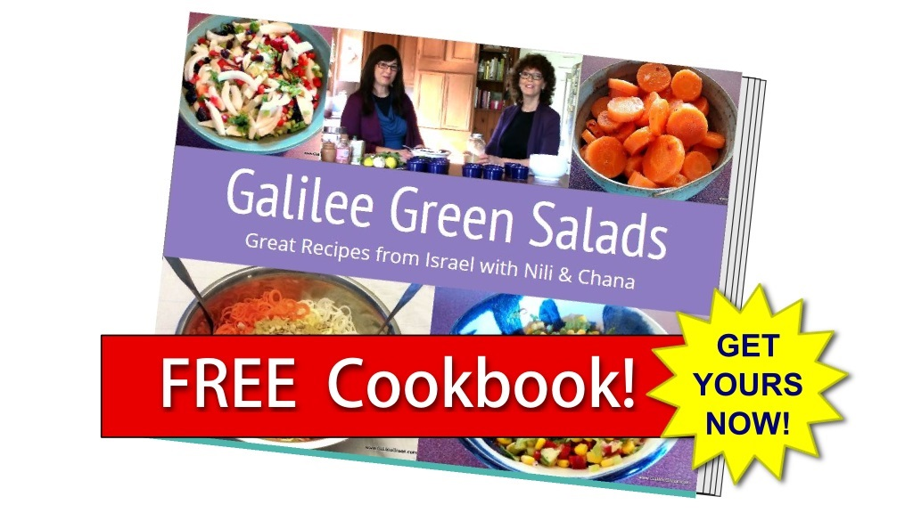Get Your Free Cookbook from Israel Galilee Green