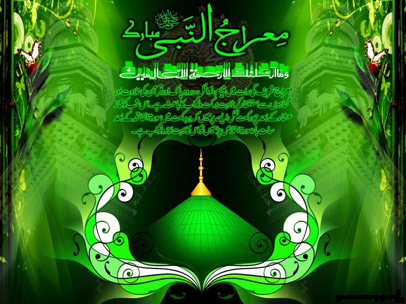 Shahrukh Khan Hd Wallpapers 2012 Shab E Miraj Wallpaper Amp Pictures Video Amp Pictures Gallery
