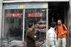 Tehran bike shop
