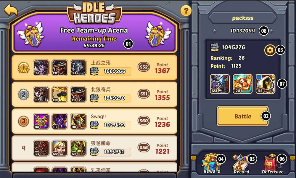 Arena Game Free Team Up Arena In Idle Heroes Game Maps