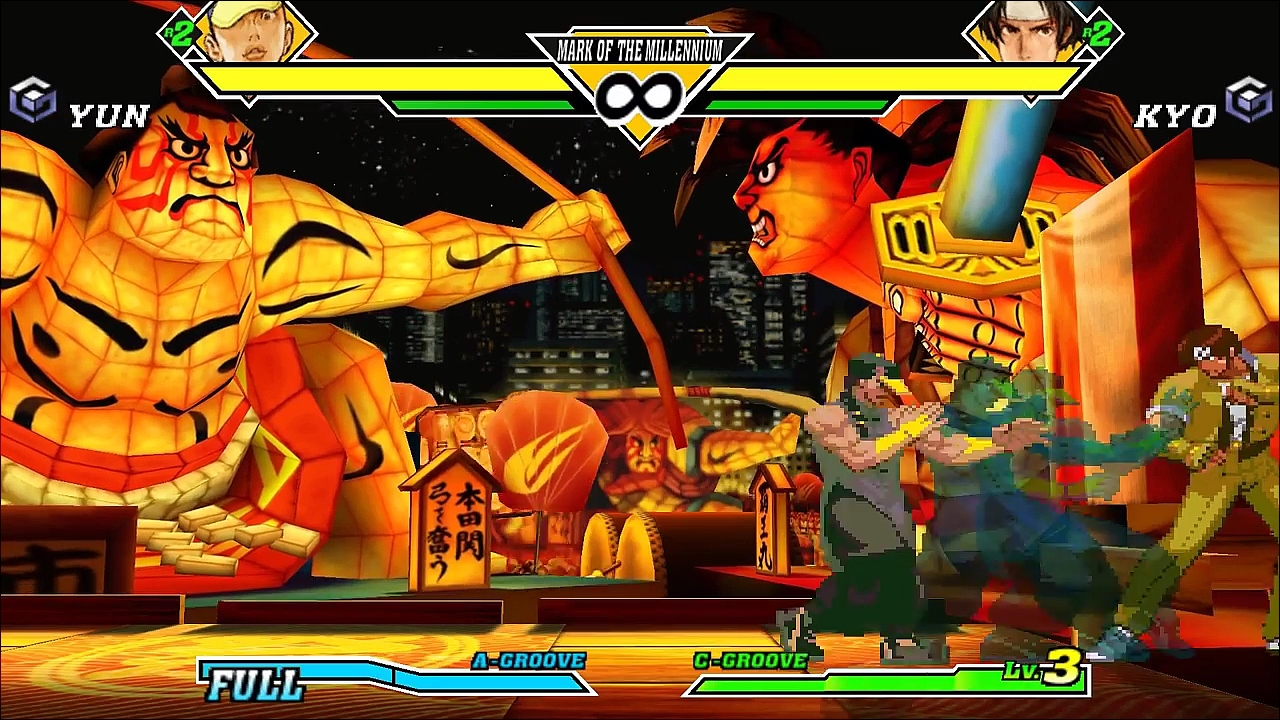 Zelda Vs Donkey Kong Snk Vs Capcom Download Game Gamefabrique