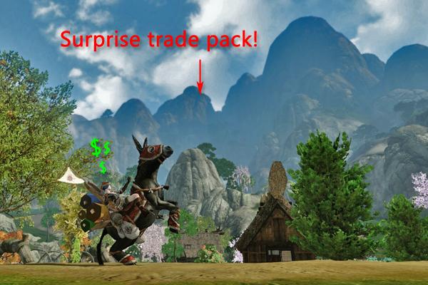 archeage-surprisetrade