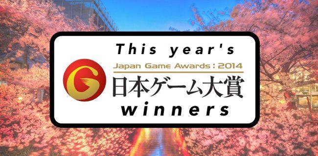 Japan Game Winners