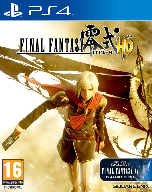 Final Fantasy Type-0 HD PS4 Cover
