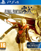 Final-Fantasy-Type-0-HD-PS4-Cover