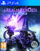 Final-Fantasy-XIV-A-Realm-Reborn-PS4-Cover