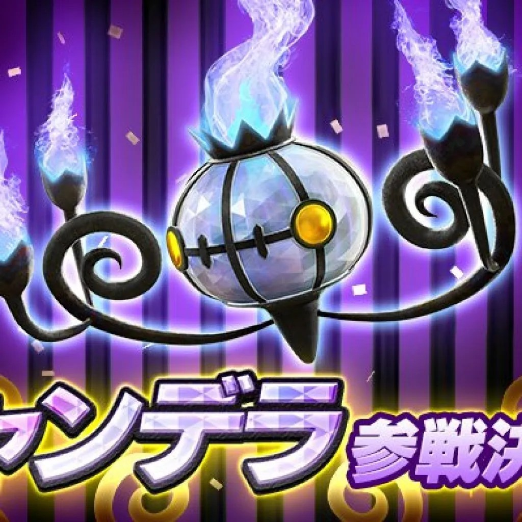 Pokken Tournament Gets Chandelure And Us Release Date Mxdwn Games