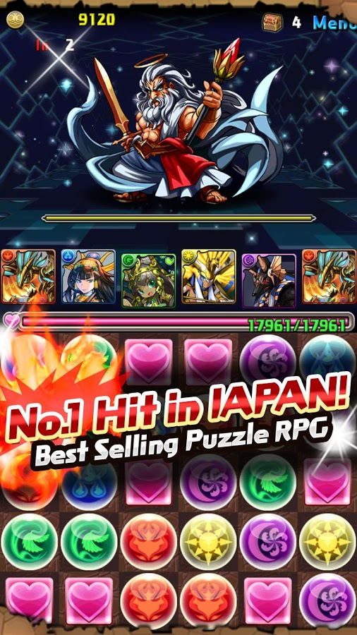 download Puzzle & Dragons free