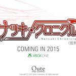 キュート、Xbox One向け新作STG『ナツキクロニクル(仮称)』を発表。2015年春発売予定