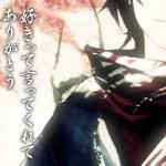 PS Vita版『花咲くまにまに』新たなイベントCGも見られるPVが公開