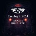 坂口博信氏の新作RPG『テラバトル』ティザーサイトがオープン