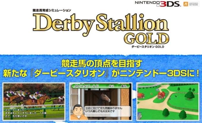 derby-stallion-gold_140807
