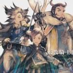 『ブレイブリーセカンド』ryo作曲の美しい楽曲をバックに正教騎士団三銃士などを紹介する最新PV「胎動編 ~三銃士ver~」公開