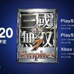 『真・三國無双7 Empires』プロモーションムービー