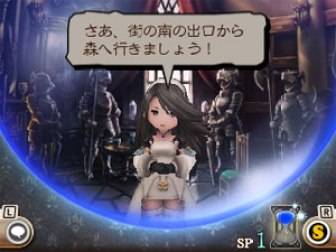 bravely-second_140912 (10)