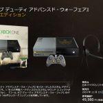 「Xbox One『CoD アドバンスド・ウォーフェア』リミテッドエディション」11月13日発売-『CoD AW』ソフトにカスタム本体(1TB)&コントローラ同梱 4,4980円