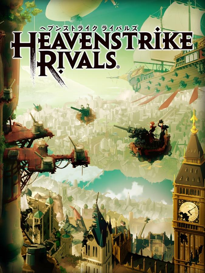 heavenstrike_rivals_14112703