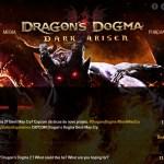 カプコン、PS Experienceで『ドラゴンズドグマ』か『デビルメイクライ』の新作発表か?『ドラゴンズドグマ』公式サイトに示唆するメッセージ&『Devil May Cry』商標更新