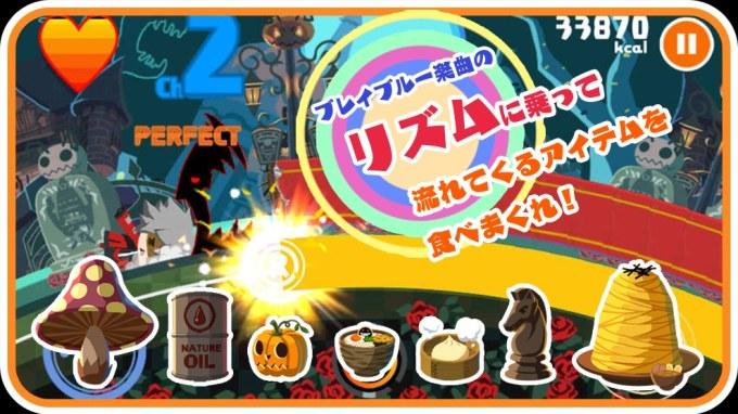 eatbeat_141226_02