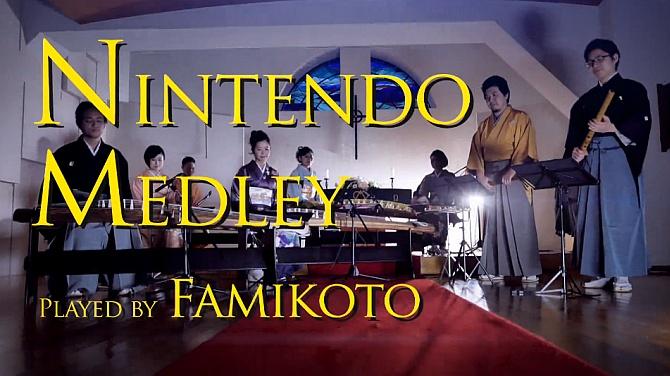 famikoto_141202