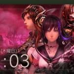 Vita『剣の街の異邦人』早期購入特典にカスタムテーマが追加!アレンジBGM、背景10点、メニュー用アイコンがセットに