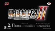 『戦国無双4-II』第2弾PV&TVCM「井伊直政篇」公開